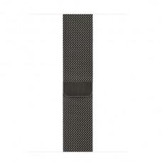 Миланский сетчатый браслет графитового цвета (для корпуса 40 мм)